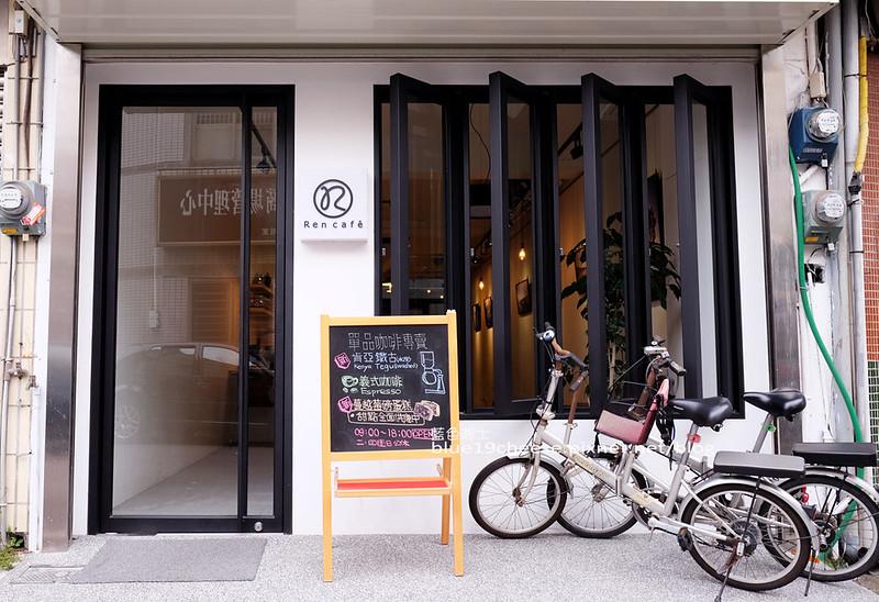 REN CAFE-隱藏巷弄咖啡館.單品咖啡.自製甜點.附近不好停車.南屯市場商圈美食