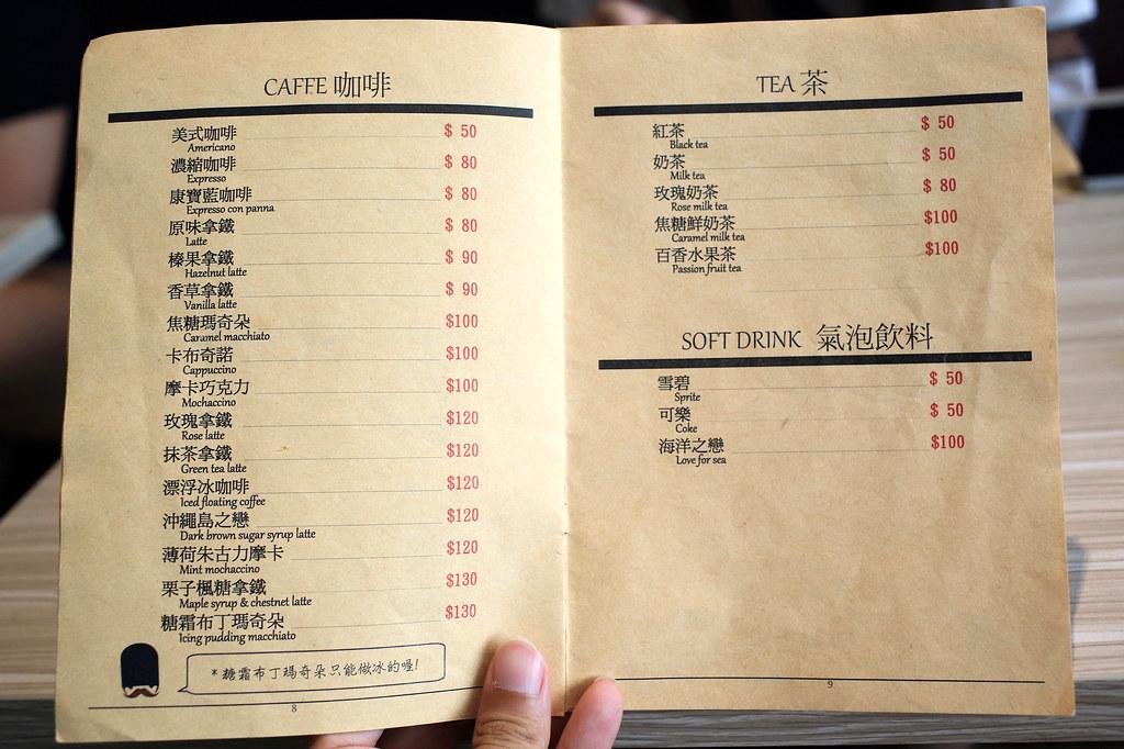 20150722萬華-1861 caffe (12)
