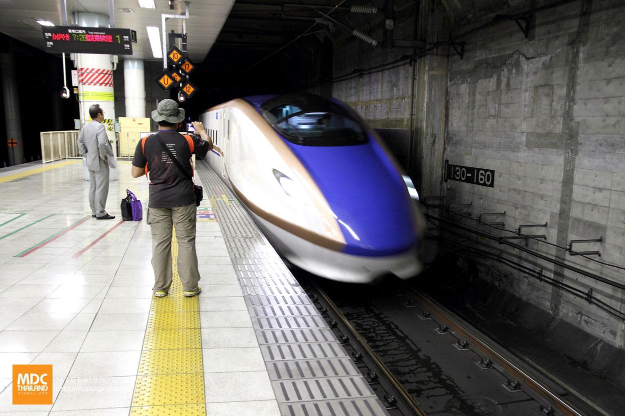 MDC-Japan2015-806