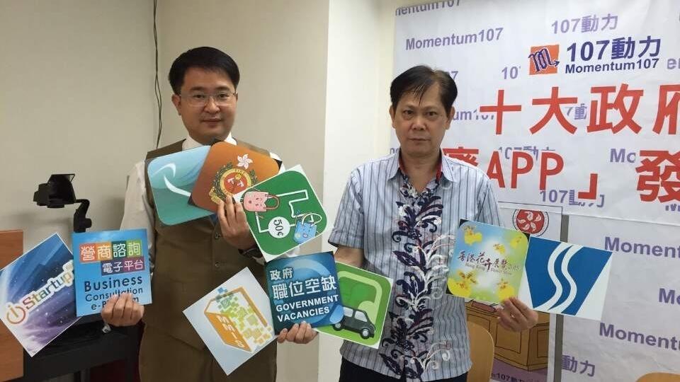 107動力召集人何民傑(左)批評政府花巨額成本開發App,卻未能提供市民所需的功能,為做而做,浪費公帑。(陳偉英攝)
