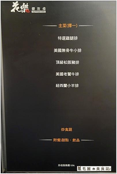 DSC01836