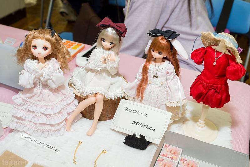 Dollshow44浜松町FINAL-1376-DSC_1376