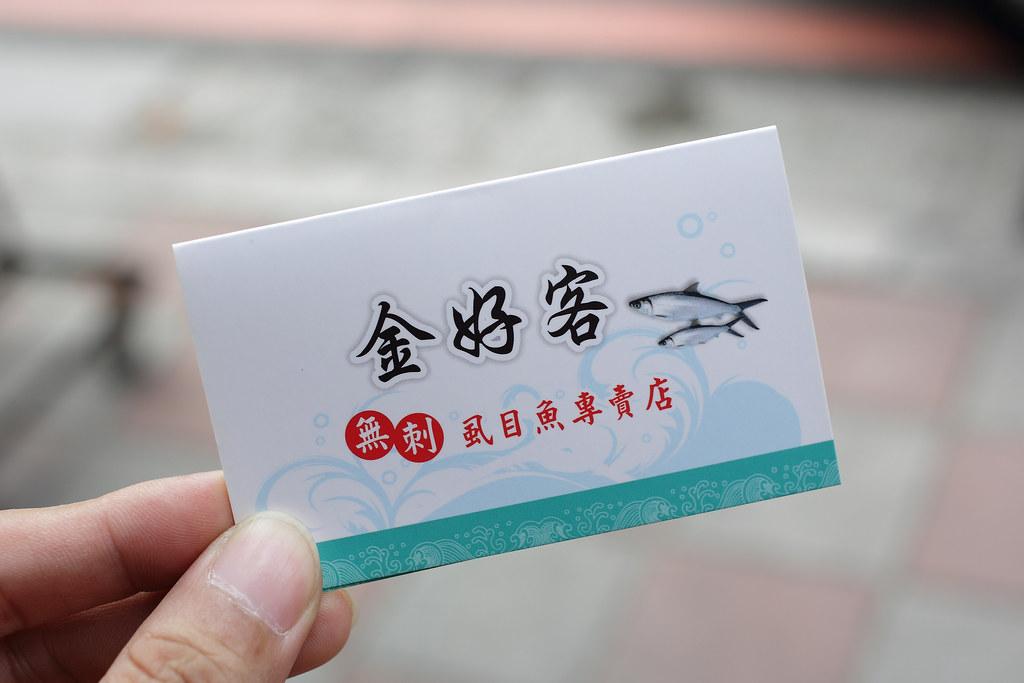 20151012-2板橋-好客雞肉飯 (14)