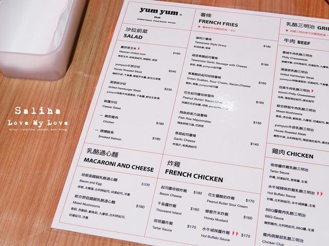 東區yumyumdeli菜單價位menu (1)