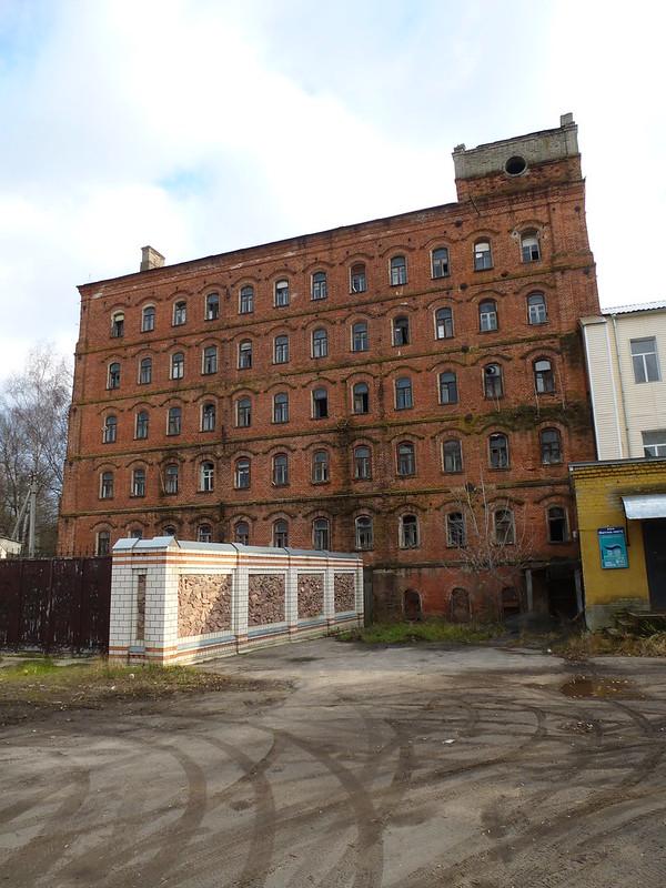 Volkov`s factory