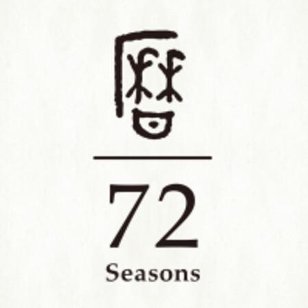 72seasons