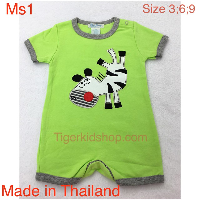 Body Made in Thailand 3M-9M