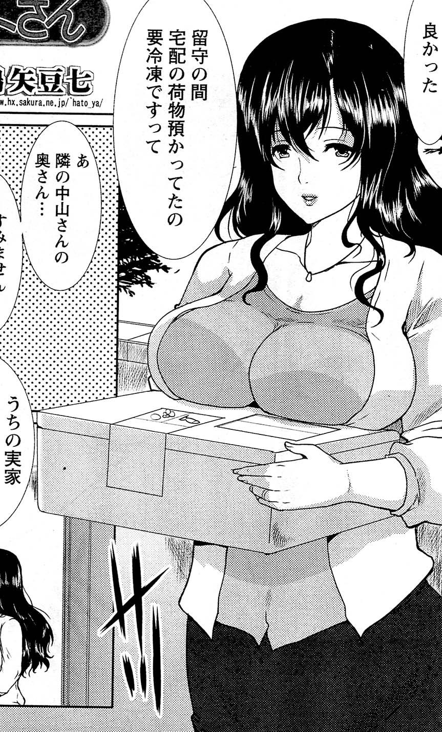 tonaoku0102