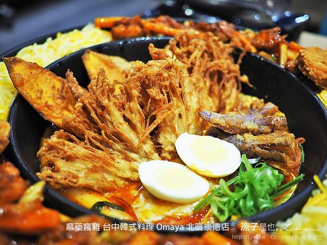麻藥瘋雞 台中韓式料理 Omaya 北區崇德店 23