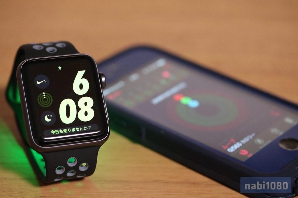 Apple Watch Nike+09