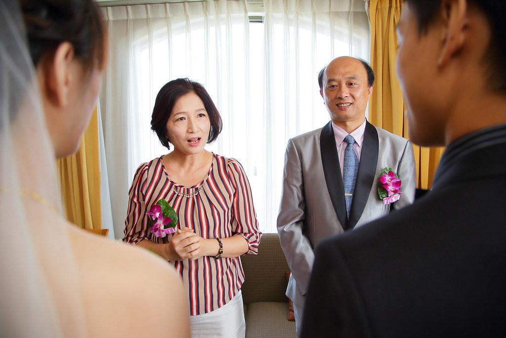 浩恩 琳毓_結婚儀式寫真 _ 249