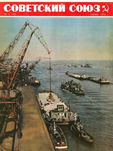 Советский Союз - 1953-06 (40)_01
