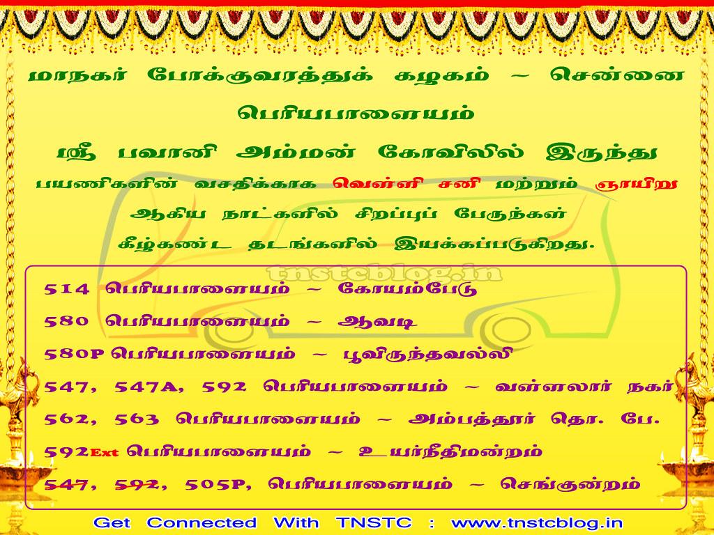 MTC Periyapalayam Specials