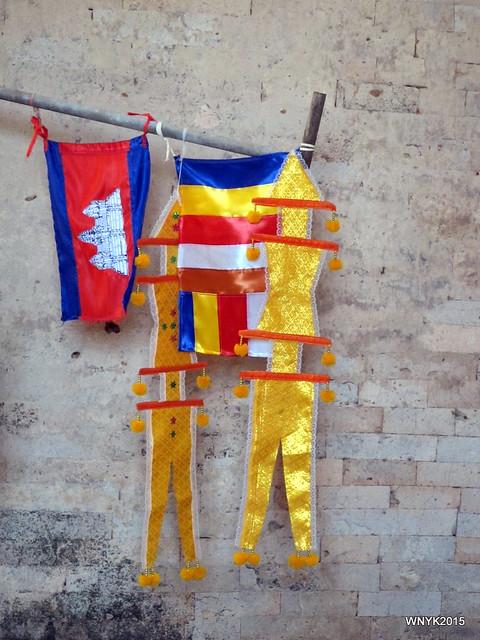 Ceremonial Flags