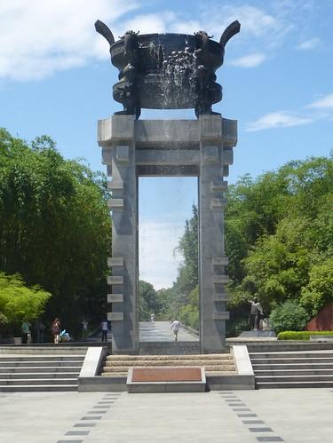 CH-Chengdu-Parc-Huanhuaxi (12)