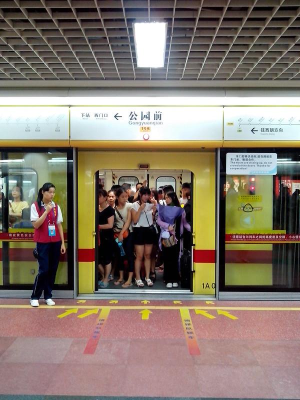 Metro de Cantón, China