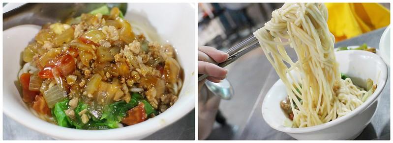 【新北市三重美食】晚上才開,適合吃宵夜。宜臻紹子乾麵,紹子醬拌麵、餛飩麵<近捷運台北橋站>