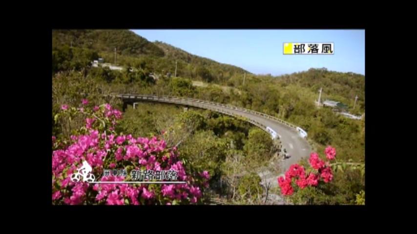 屏東縣獅子鄉新路部落周邊景點吃喝玩樂懶人包 (1)