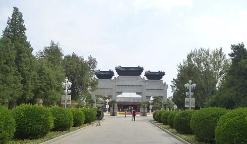 CH-Beijing-Parc Zhongshan (4)