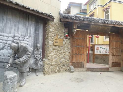 CH-Kangding-Art-Centre-ville (3)