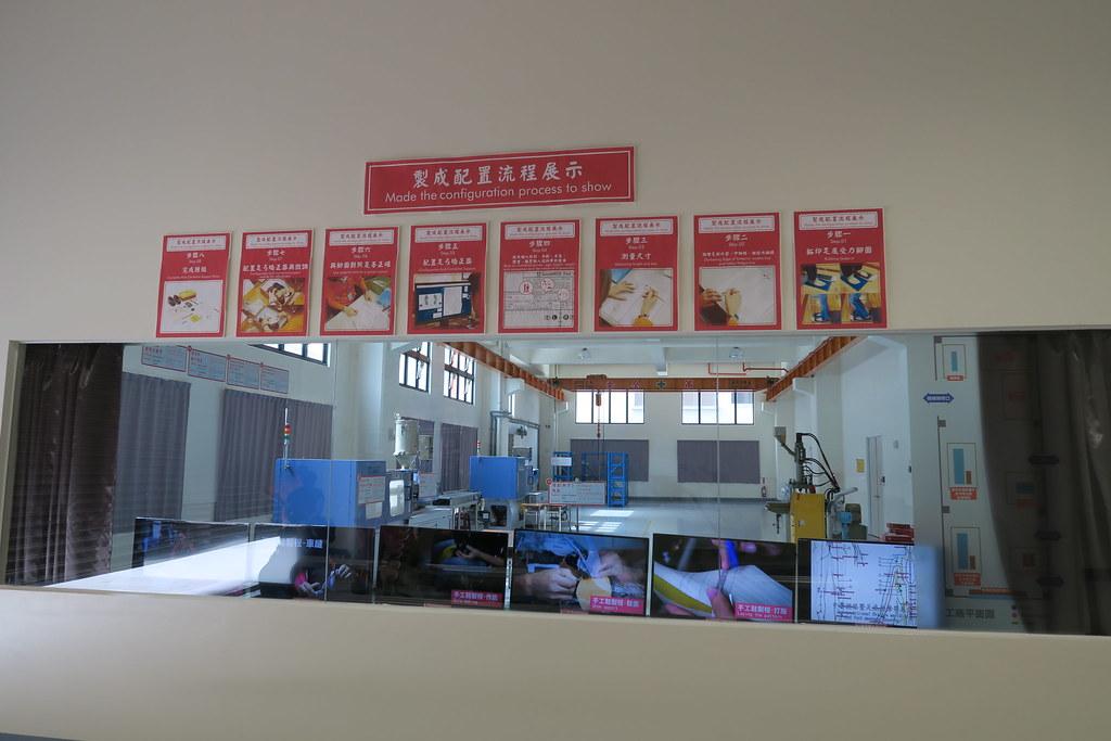 台南市安南區紅葳觀光工廠 (15)