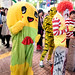 Japan Halloween 2015