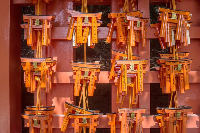 Fujimi Inari, Kyoto