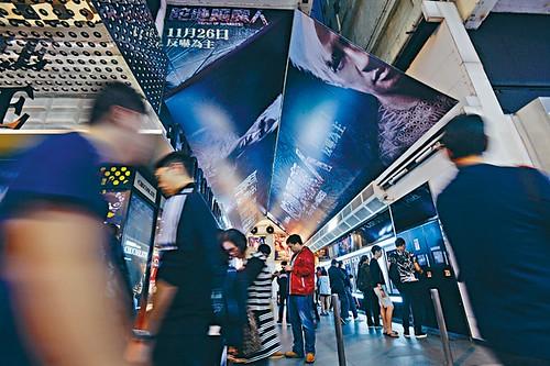 內地已成為香港電影的最大市場,票房屢創新高,但審查制度一直備受批評,香港諷刺社會政治題材的作品都無法北上。(李志湧攝)