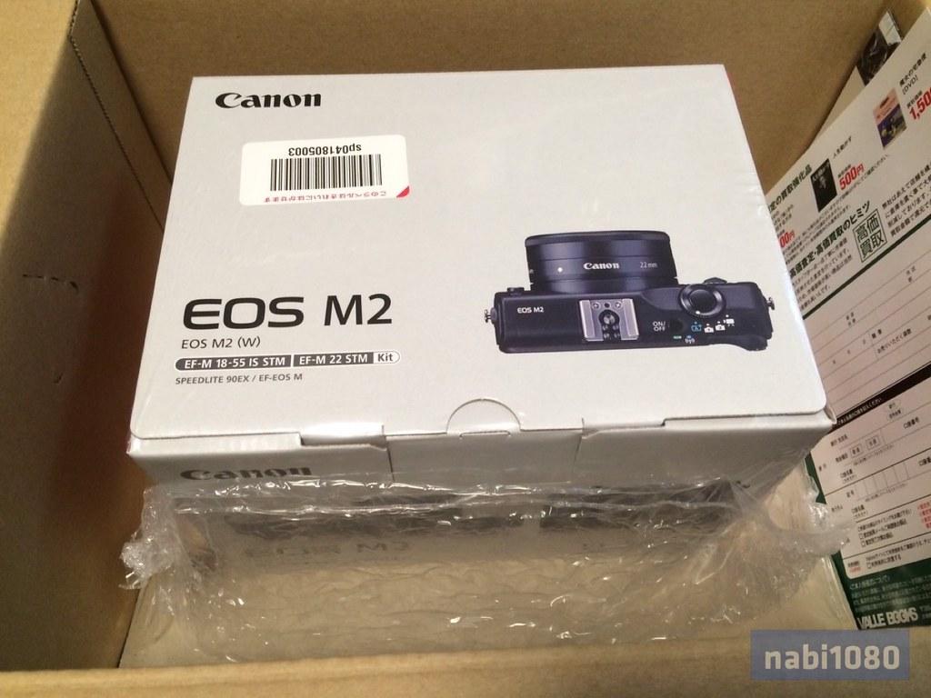EOS M209