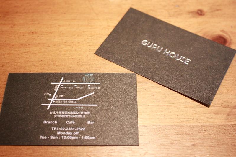 西門町美食-Guru House-17度C隨拍 (1)
