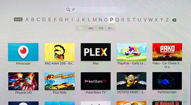 AppleTV420151223-10.jpg