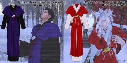 :::Last Ride::: Kimono shawl(New year Lucky board)