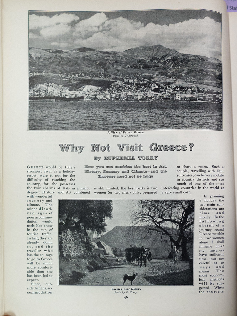 Why Not Visit Greece? By Euphemia Torry