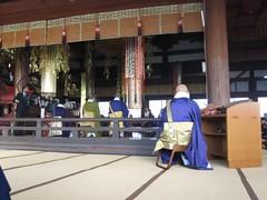 Photo:namuamida-bell 2016 oct 30 shokakuji 650 years By anthroview