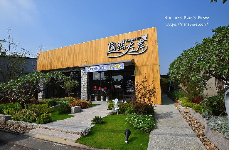 30404130156 84eacc64e0 b - 【熱血採訪】陶然左岸,嚴選當季鮮蔬、台灣小農生產,推廣健康飲食觀念,是蔬食但非全素吃到飽餐廳