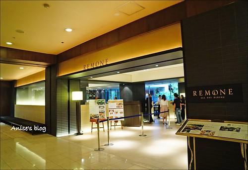 大阪麗嘉皇家酒店 021