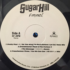 V.A.:SUGARHILL RENEWAL(LABEL SIDE-A)