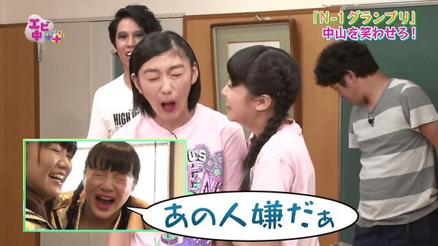 riko_nakayama10