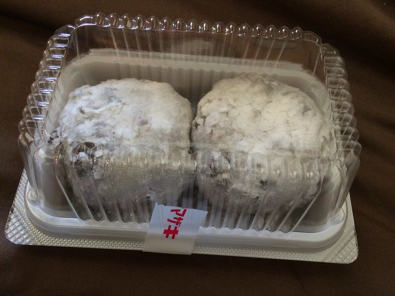 Two of many daifuku (mochi with red bean) I had.
