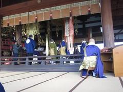 Photo:hoyou- (drop the paper) shokakuji 650 years By anthroview