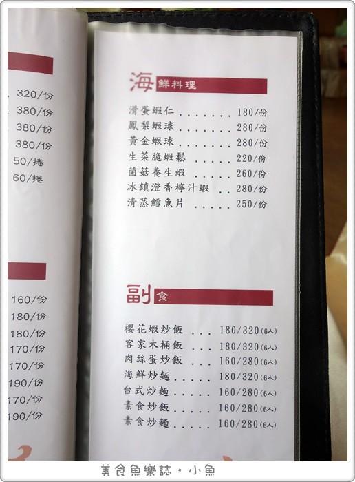【宜蘭員山】山頂會館景觀餐廳