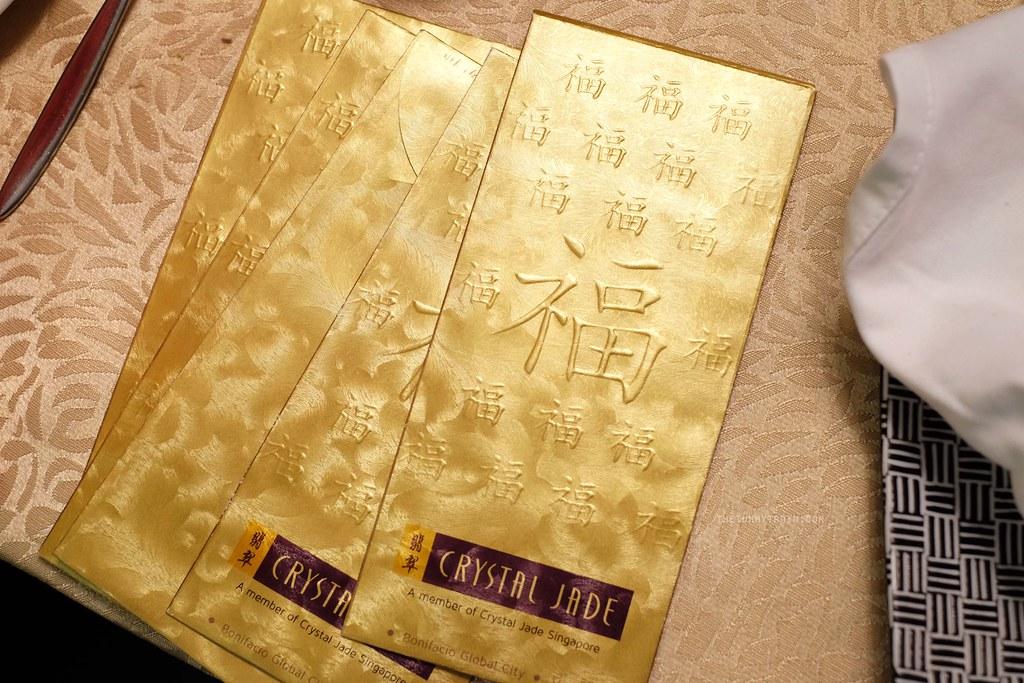 20926969468 df1634eab9 b - Mooncake Festival Feast at Crystal Jade Dining In