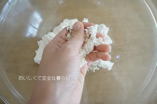 umashiokouji026