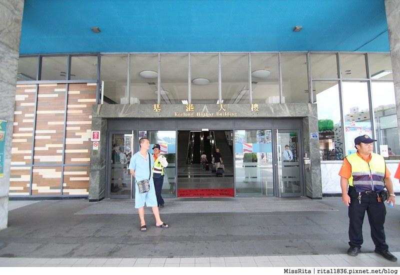 《遊記》2015麗星郵輪─寶瓶星號:沖繩X石垣島雙嬉假期四天三夜,海上郵輪怎麼玩、注意事項和自由行行程安排規劃★