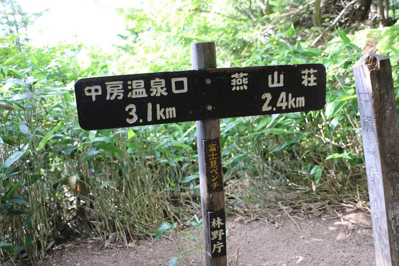 2014-08-02_00133_燕岳.jpg