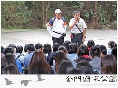 104中學生生物多樣性研習營(1031)-03