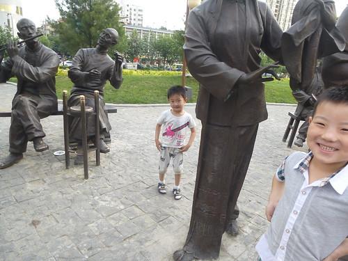 CH-Xian-Parc-Porte Sud (14)