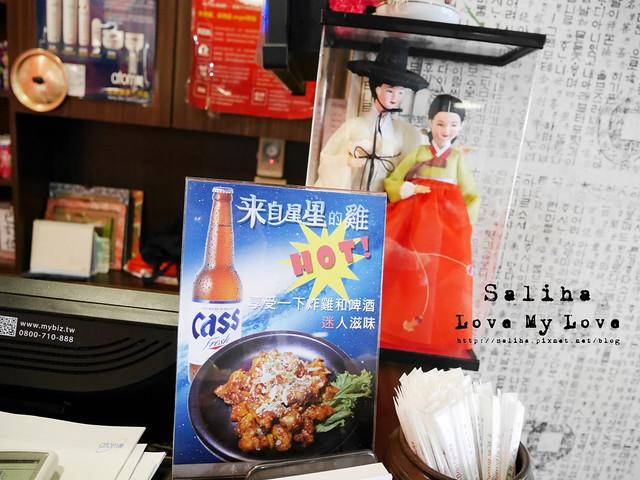 小碧潭捷運站美食餐廳首爾大叔 (7)