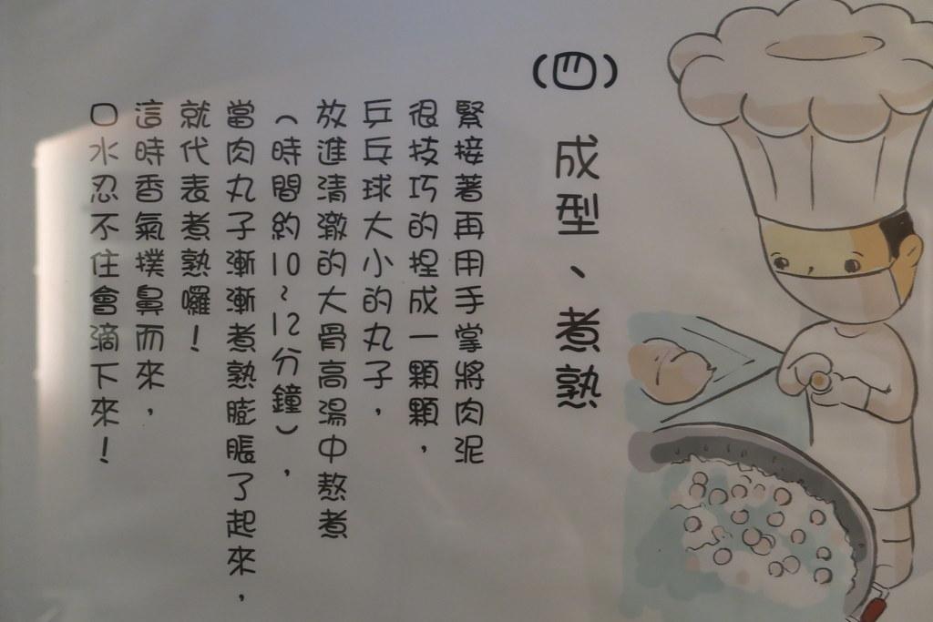 新竹一日遊 (44)