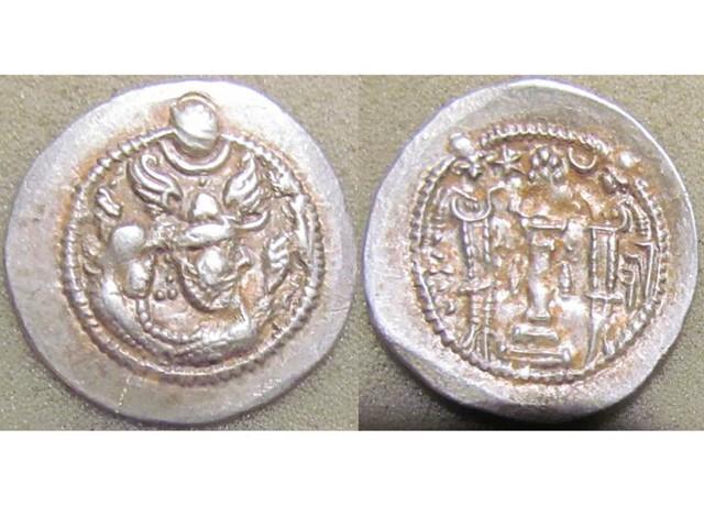 Peroz drachm from Ctesiphon